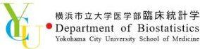 横浜市立大学 医学部 臨床統計学