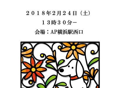 第169回神奈川県精神医学会プログラム
