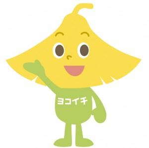 shoukaisuru_n