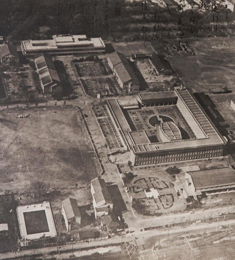 ycu hakkei campus 1966