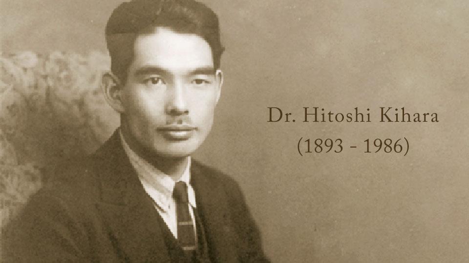 dr hitoshi kihara