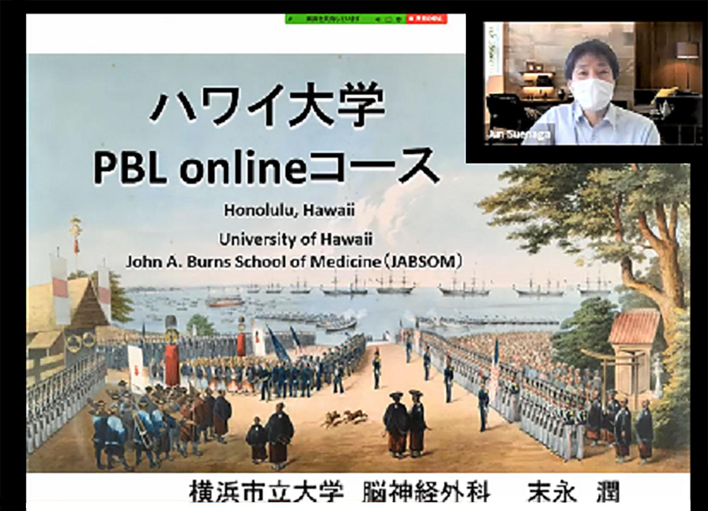 2021_hawaii_online_edit1
